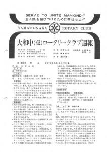 19780518RC0001-1