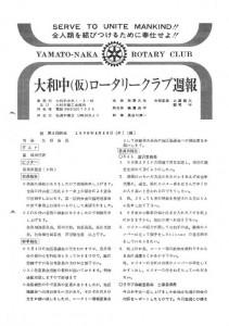 19780525RC0002-1