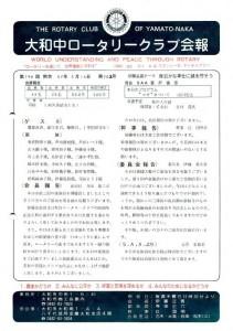 19820516RC0196-1