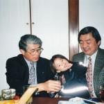 19970228食事会_0001