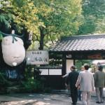 1999年地区協議会(湯河原)_0001