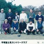 20021108ゴルフ大会_0001